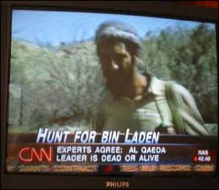 CNNConfused.jpg